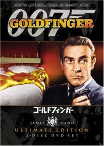 """黄金比その2 """" Gold Finder """""""