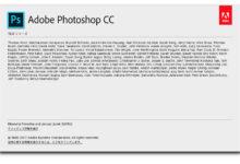Photoshop 関連サイト